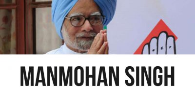 12 Important Facts you must know about Dr. Manmohan Singh